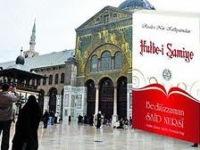 """Саид Нурси (хутба в мечети Омейядов, Дамаск, 1911 г.): """"Преграды, мешавшие понять и принять человечеству красоту и совершенство Ислама, начали разрушаться"""""""
