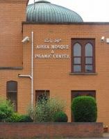 Неизвестные подложили взрывчатку к зданию мечети
