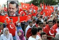 В столице Австрии Вене прошел многотысячный митинг в поддержку Реджепа Тайипа Эрдогана