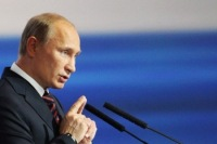 Путин: Россия примет мигрантов, углубит евразийскую интеграцию и поставит заслон экстремизму
