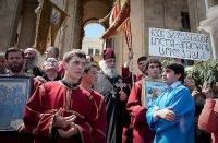 Православные одного из сёл Грузии не впустили муфтия