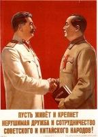 Почему Китай для казахов лучше, нежели Россия?