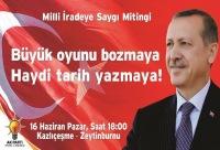 Около миллиона сторонников Эрдогана собрались в Стамбуле на митинг поддержки. Видео: Эрдоган обратился к международным агентствам BBC, CNN, Reuters: будете продолжать вводить в заблуждение мировое сообщество?