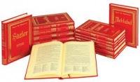 Труды Саида Нурси «Рисале-и Нур» будут издаваться в Турции под эгидой государства в Министерстве по делам религии