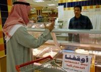 Кувейтские супермаркеты бойкотируют продукты из Ирана