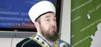 Сопредседатель совета муфтиев России, глава ДУМ АЧР Нафигулла-хазрат Аширов призвал провести ревизию исламской литературы