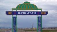 """В алтайском крае возбуждены уголовные дела против """"Таблиги Джамаат"""""""