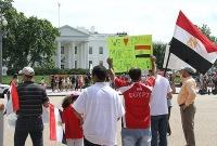 Демонстрация перед Белым домом
