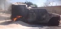 Египетский план уничтожения ХАМАСа