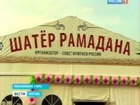 """Сегодня в Москве состоится открытие""""Шатра Рамадана"""""""