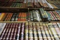 """В КЧР продолжают """"чистить"""" магазины от запрещенных книг"""