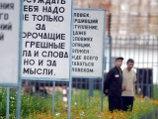 Во владимирской колонии демонтирован почти построенный молельный дом Совета муфтиев России