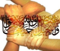 Единство «по горизонтали» и «по вертикали»