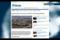 Голландия объявила бойкот израильским товарам
