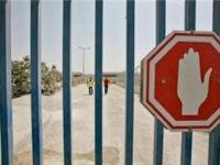 Египет частично возобновил блокаду сектора Газа
