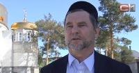 «Им можно и в Рамадан». Муфтий Югры оправдал акцию силовиков в Сургуте