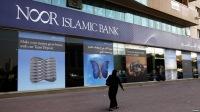 ОАЭ предоставят Египту помощь в размере $3 млрд. ?