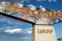 Казахстан отберет Байконур частями?