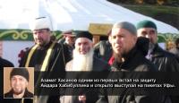 За что похитили Азамата Хасанова? (видео)