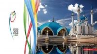 Как мусульман встречает предуниверсиадная Казань