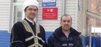Начался суд по апелляционным жалобам имамов Меражова и Одилова