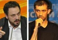 Руслан Курбанов и Максим Шевченко: «Европу губит не Ислам, а бездуховность»