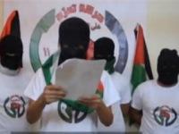 Египетские спецслужбы планируют свергнуть в Газе ХАМАС