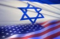 Израиль начал призыв резервистов из-за ситуации в Сирии
