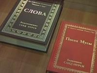 Реалии современной России: за чтение Саида Нурси и призыв к вере и нравственности - полгода колонии