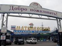 Вся Россия как один большой «Матвеевский»