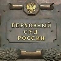 Майор ФСБ поджег себя у Верховного суда