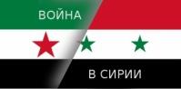 В ООН считают, что война в Сирии зашла в тупик