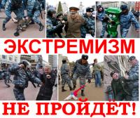 Карельские чекисты уговорили интернет-пользователя не ходить на экстремистские сайты