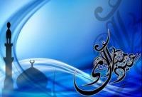 Поздравляем с Ид-Аль Фитр
