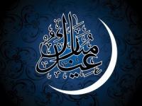 Жизнь как Рамадан