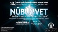 22 сентября в Стамбуле открывается 10-ый международный симпозиум по книгам «Рисале-и Нур» - «Роль и место Пророков в поиске Истины»