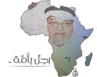 Умер Абдур Рахман ас Сумайти