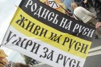 Россия оккупирована жидами и мигрантами...