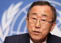 Пан Ги Мун: Уничтожения химоружия недостаточно