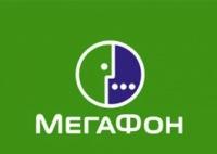 «МегаФон» вернёт деньги абонентам, проголосовавшим за «Сердце Чечни»
