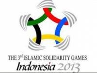 В Индонезии открылась Исламиада