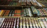 В России запретили Коран?