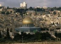 Саудовская Аравия выделила 200 млн долларов на развитие палестинских городов