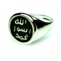 Внешность мусульманина. Глава 7
