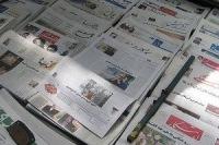 Обзор арабских СМИ: Бомбардировка Сирии не уничтожит правление Асада