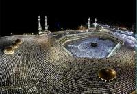Самое прекрасное место на земле Аллаха