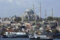 В Стамбуле пройдет Конференция по исламофобии