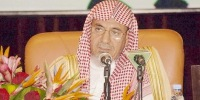 Опасность злословия - Салих бин Абдулла аль-Хумайид