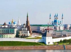 Казань – мусульманская столица России?