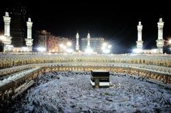 Абу Джахль и Абу Лахаб милосерднее аль Сауда